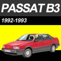 1992-1993 (B3)