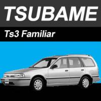 Tsubame